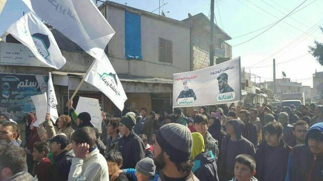 """""""Ислямска държава"""" умря, вля се в """"Комитет за освобождение на Леванта"""""""