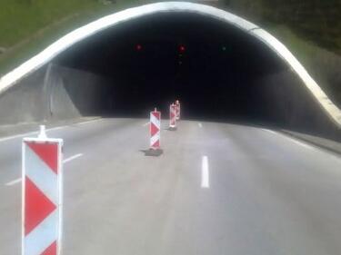 """Пускат ремонтирания тунел """"Витиня"""""""