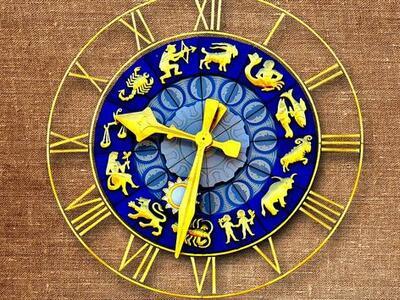 Дневен хороскоп за четвъртък, 21 септември 2017 г.