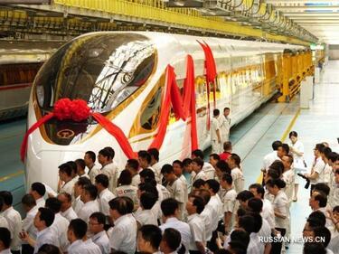 Китай пуска най-бързият влак в света
