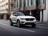 Volvo показа чисто новия XC40 (СНИМКИ)
