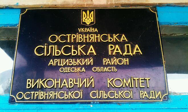 """Неделното училище """"Българска камбана"""" в Одеса започна учебната година (СНИМКИ)"""