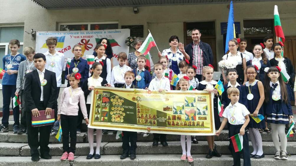 Работещото от 3 години в украинския град Одеса неделно училище