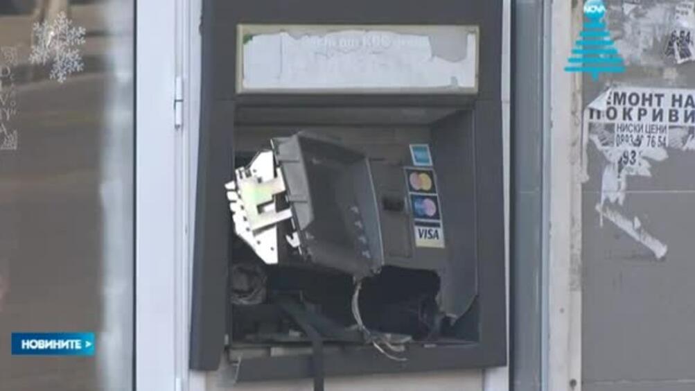 Банкомат е откраднат от хипермаркет в Дупница, съобщиха от Областната