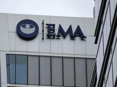 Брюксел разби надеждите ни за домакинство на Агенцията по лекарствата