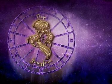 Дневен хороскоп за петък, 06.10.2017 г.