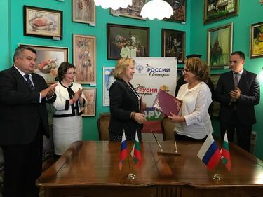 Календар ще показва кога има туристически събития в България и Русия