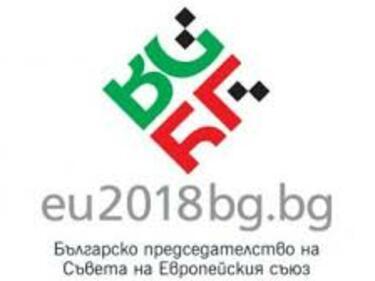 Държава и бизнес търсят ползи за туризма по време на европредседателството