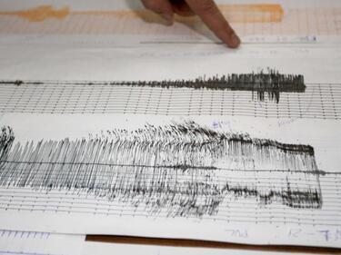 Силно земетресение раздруса Чили