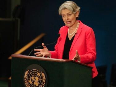 Не избраха наследник на Бокова в ЮНЕСКО