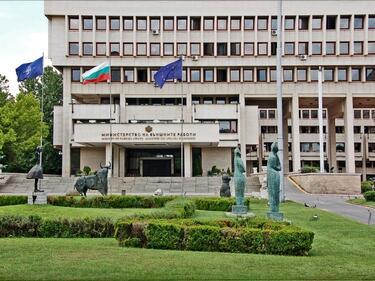 Държавата търси млади надежди за дипломатическите ни мисии
