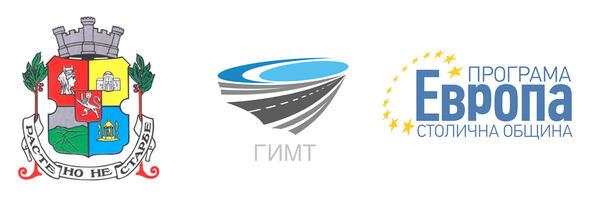 Граждани и общината обсъдиха обновяването на центъра на София