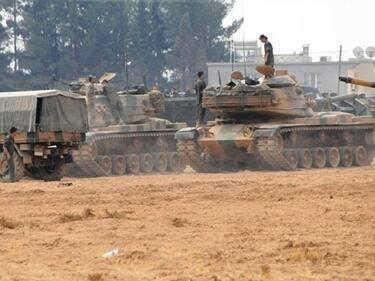 Турция изпрати армия с танкове в Сирия