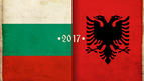 Окончателно: Българско малцинство в Албания има!