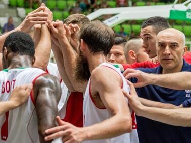 Баскет националите ни зад Вирджинските острови в класация