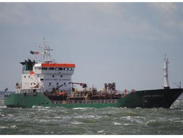 Как се борим с нефтените разливи?