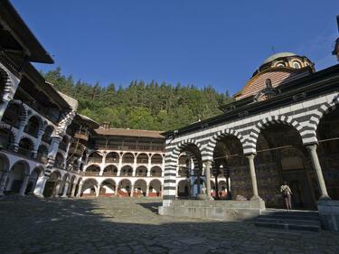 Представиха туристическото приложение I love Bulgaria