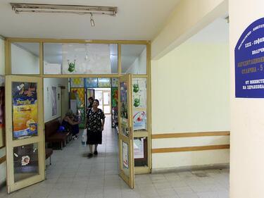 Лекари предупреждават: Идат фалити на поликлиники и санаториуми
