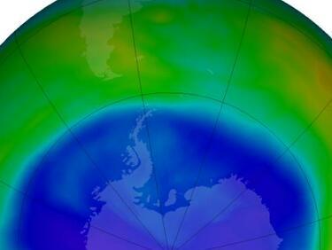 Супер новина! Озоновата дупка рекордно намаля (ВИДЕО)