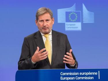 Добри години за ЕС прогнозира Йоханес Хан