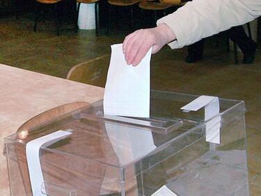Слаба избирателна активност на балотажа за президент в Словения