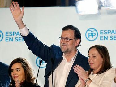 Рахой призова бизнесът да не си тръгва от Каталуния