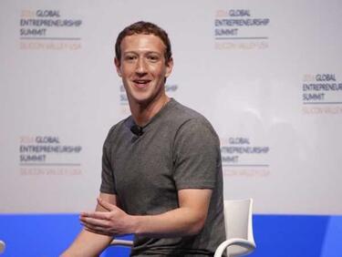 """Зукърбърг дари 12 млн. на """"Харвард"""""""