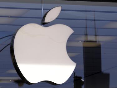 Apple ще представят първите си VR очила