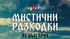 Oчаквайте новата книга на Peika.bg