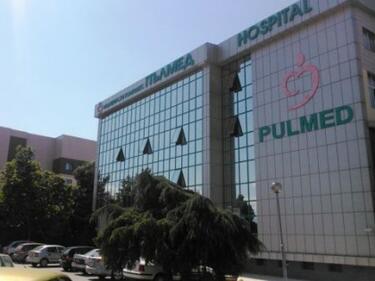 Уволняват цяло болнично отделение, което пациентите боготворят