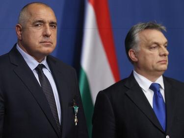 Орбан посрещна Борисов в Будапеща