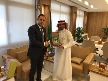 Откриваме търговско представителство в Рияд
