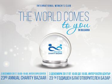 Броени дни до Благотворителения базар на Международен женски клуб – София