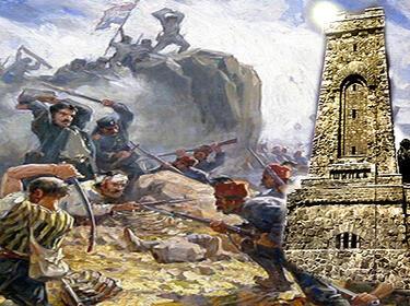 Знаете ли истинското име на историческия връх Шипка