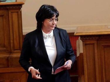 БСП предлага промени в законодателството