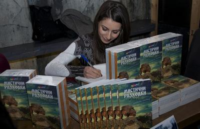 """Премиера на книгата """"Мистични разходки из България за не/обикновени пътешественици"""""""