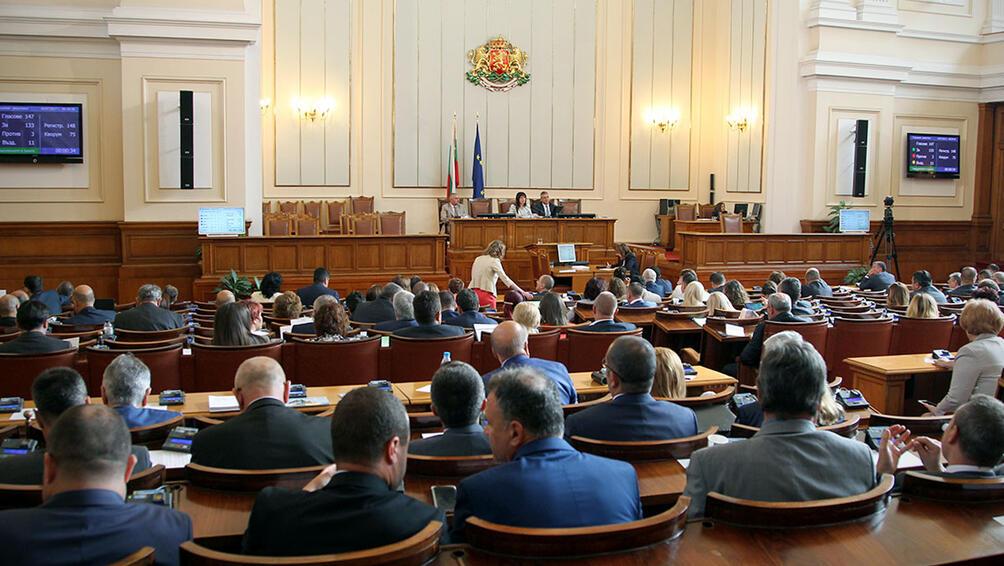 Народното събрание преодоля ветото на президента върху бюджета на НЗОК