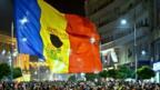 Румънци протестират срещу промени в правосъдните закони