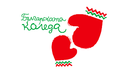 Българската Коледа събра над 2 млн лева