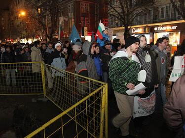 Протести в големите градове срещу втората кабинка в Банско