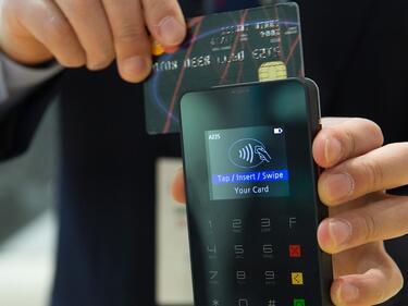 Данъчни облекчения за безкасови разплащания