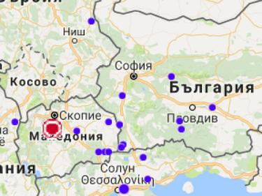 На 17 януари нов кръг от преговори между Скопие и Атина