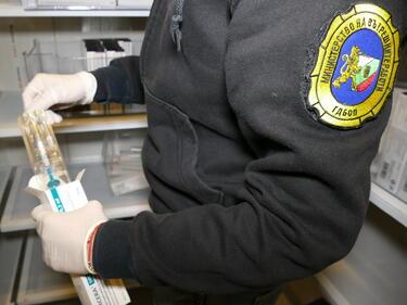 Задържаха контрабандни лекарства за отслабване