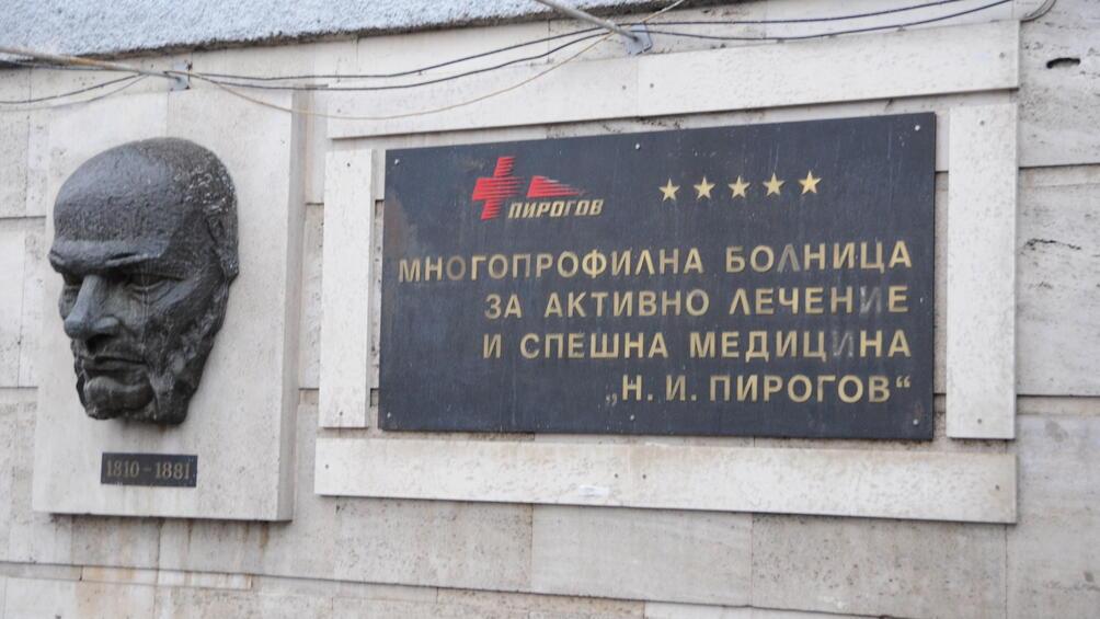 Водачът на протестите в Пирогов доц. Стоян Сопотенски е бил
