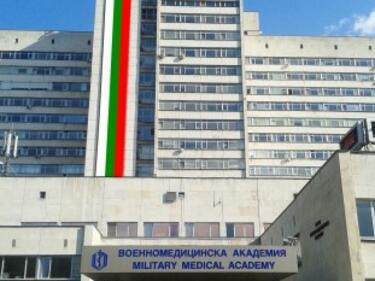 Застреляният данъчен шеф издъхна в болницата