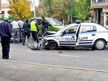 Патрулка и цивилна кола се удариха в София