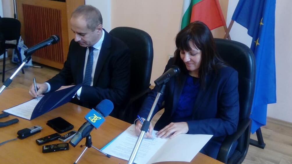 Община Кюстендил определи терен от 190 дка за развитие на