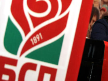 БСП решава за Истанбулската конвенция