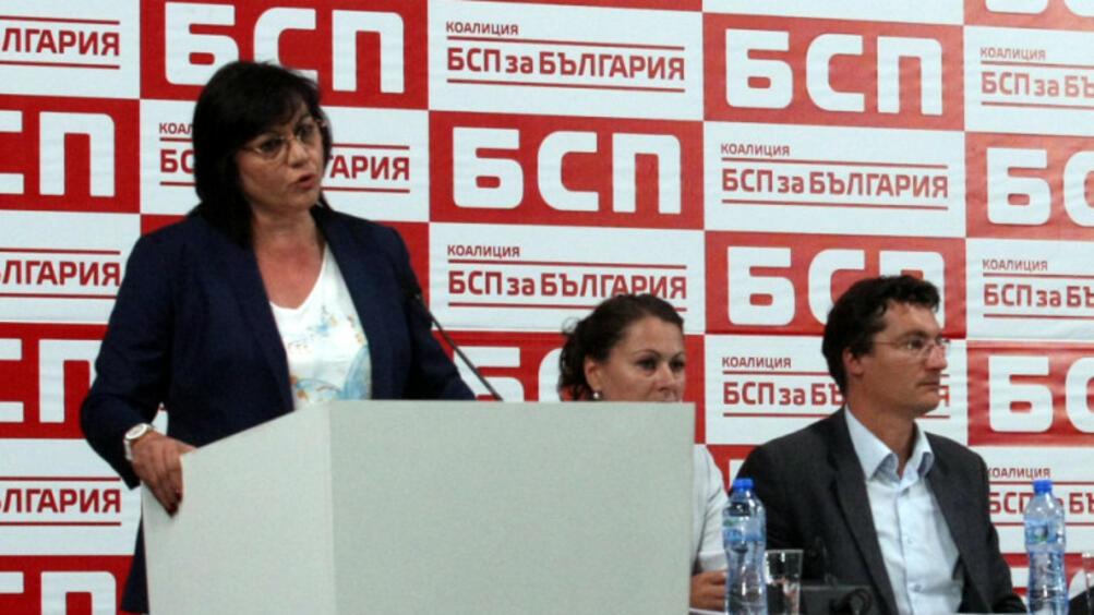 След 5-часов дебат Националният съвет реши парламентарната група на БСП