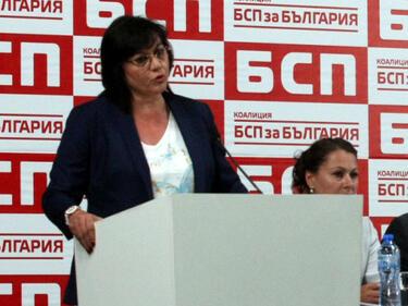 """Националният съвет """"БСП за България"""" да гласува """"против"""" Истанбулската конвенция"""